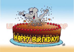 Postkarte Happy Birthday Tortenmaus